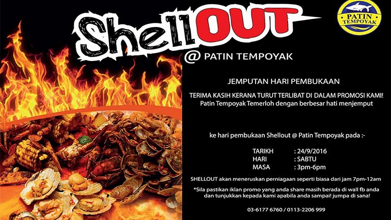 shell-out-hot-2